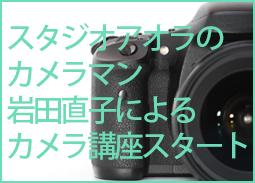 yukata_255px183px_2016