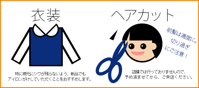675_300_juken_01