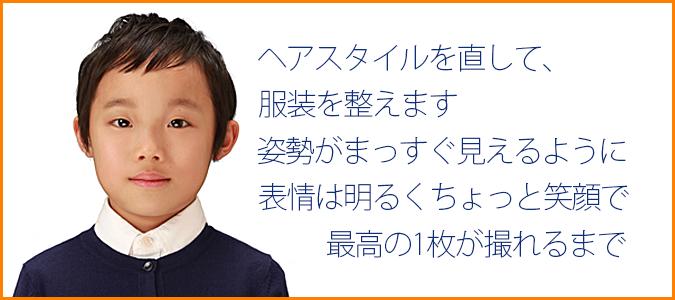 675_300_juken_02