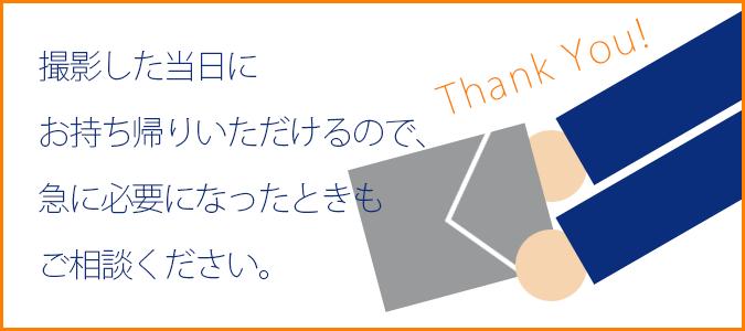 675_300_juken_05