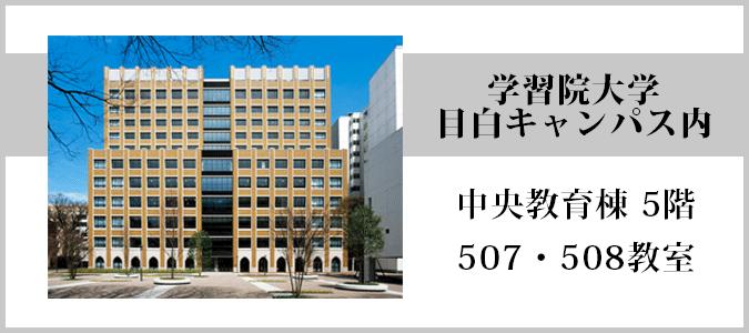 675_300_kinen01_2017