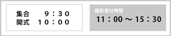 675_300_kinen02