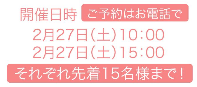 675_300_lesson_schedule