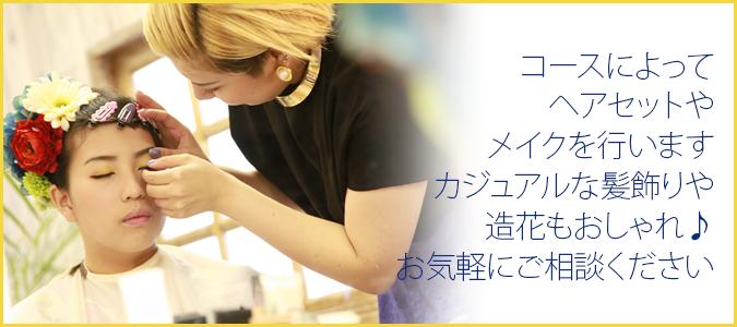 675_300_yukata_02