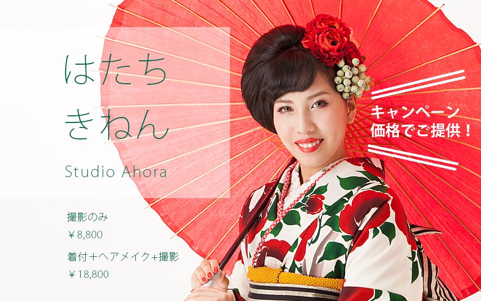 960_600_seijin_campaign