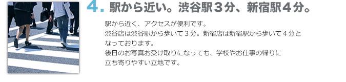 point_4