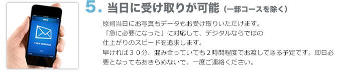 point_5