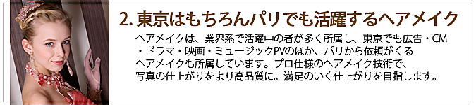 point_2